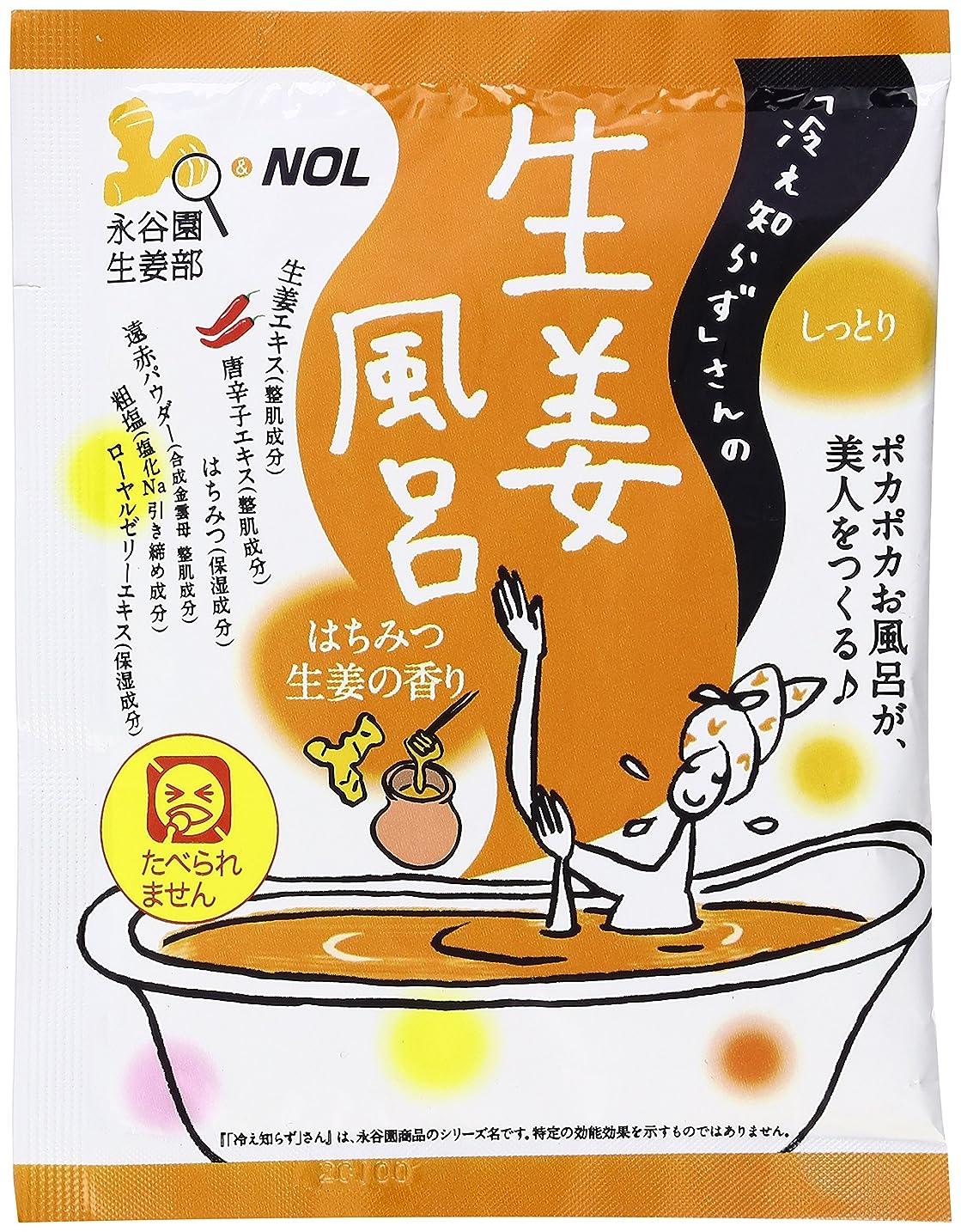 入場不満額ノルコーポレーション 入浴剤 冷え知らずさんの生姜風呂 40g はちみつ生姜の香り NGT-1-02