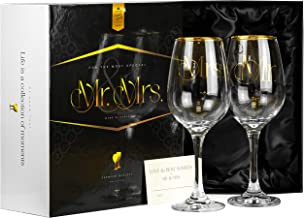 Luxury Mr Mrs Wine Glasses Set for Couple | Unique Wedding Gift for Bride and Groom, Bridal Shower, His Hers Engagement, A...