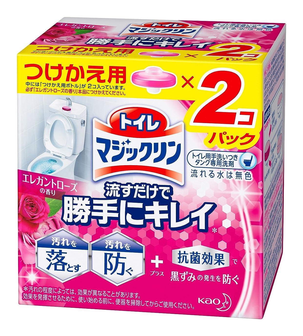 クラスティッシュ二層トイレマジックリン トイレ用洗剤 流すだけで勝手にキレイ ローズせっけんの香り 付替用 2個