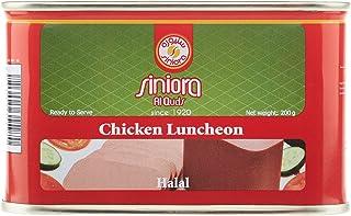 siniora luncheon chicken 200 gm