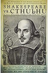 Shakespeare vs. Cthulhu Paperback