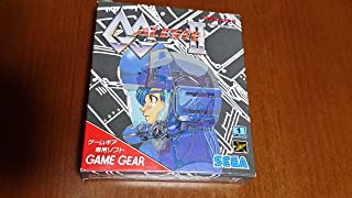 GGアレスタ2 【ゲームギア】