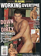 Playgirl Magazine Special Edition #13 Working Overtime