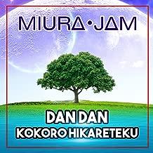 Best dan dan kokoro Reviews