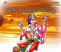 Best sanskar bhajan vol 1 Reviews