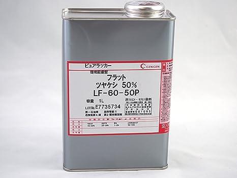玄 工業 玄 化学 クリスタルガード 130g(玄々化学工業)