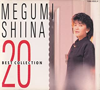 MEGUMI SHIINA BEST20