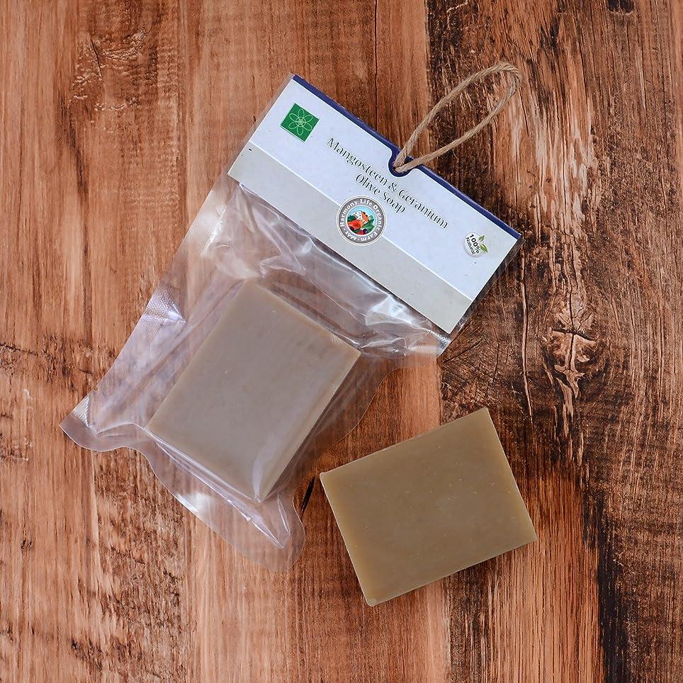 褐色いうブレースハーブ オリーブ石けん 110g コールドプロセス製法 ケミカルフリー 無添加 オーガニック ハーブ 使用 (マンゴスチン & ゼラニウム)