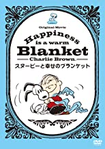 Animation - Happiness Is A Warm Blanket, Charlie Brown [Japan DVD] 10005-82438