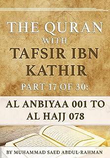 The Quran With Tafsir Ibn Kathir Part 17 of 30: Al Anbiyaa 001 To Al Hajj 078 (English Edition)