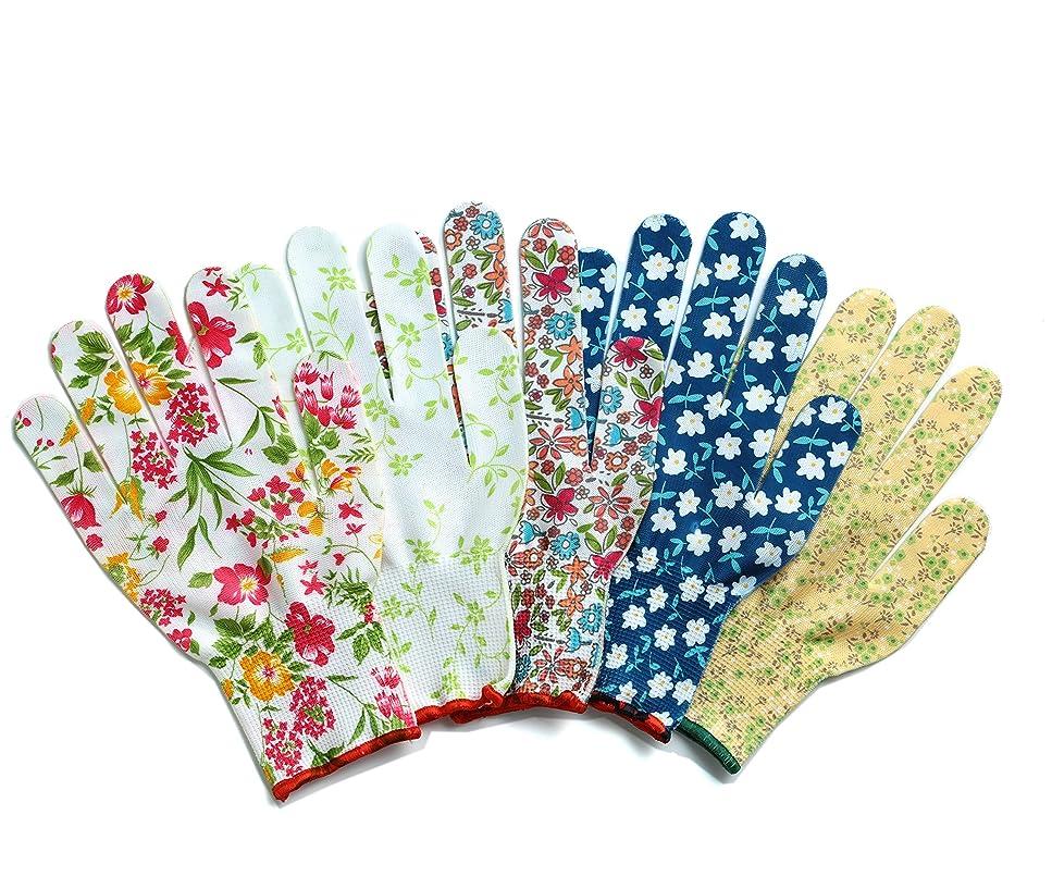 控えめな迷信君主制カラフル オシャレ 作業手袋 ワーキング グローブ 5双組 F9049