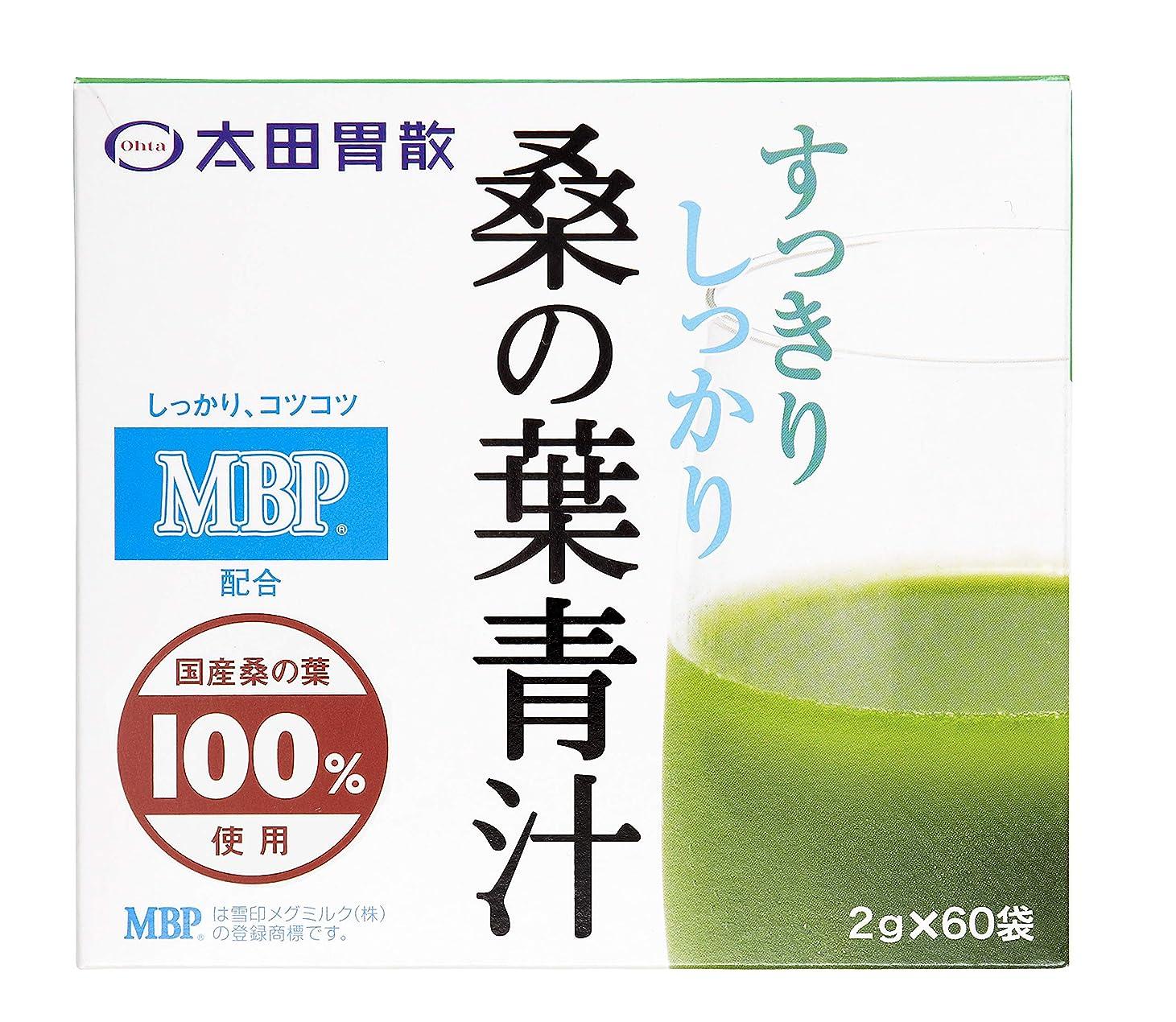 スペイン語登場ラフ睡眠太田胃散 桑の葉青汁 60袋入り(2g×60袋)