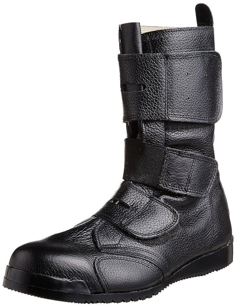 実用的暗いヒステリック安全靴 高所用JIS規格 みやじま鳶マジック メンズ