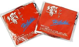 弓道具 弦 響 太 2本入り 2袋セット 山武弓具店 【C-008】 (二寸伸 太 2袋セット)