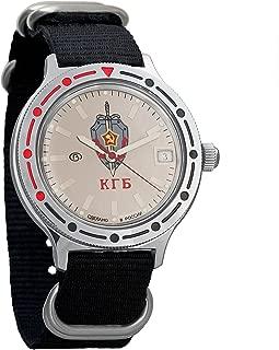 Vostok Komandirskie KGB Mechanical AUTO Self-Winding Mens Military Wrist Watch #921892