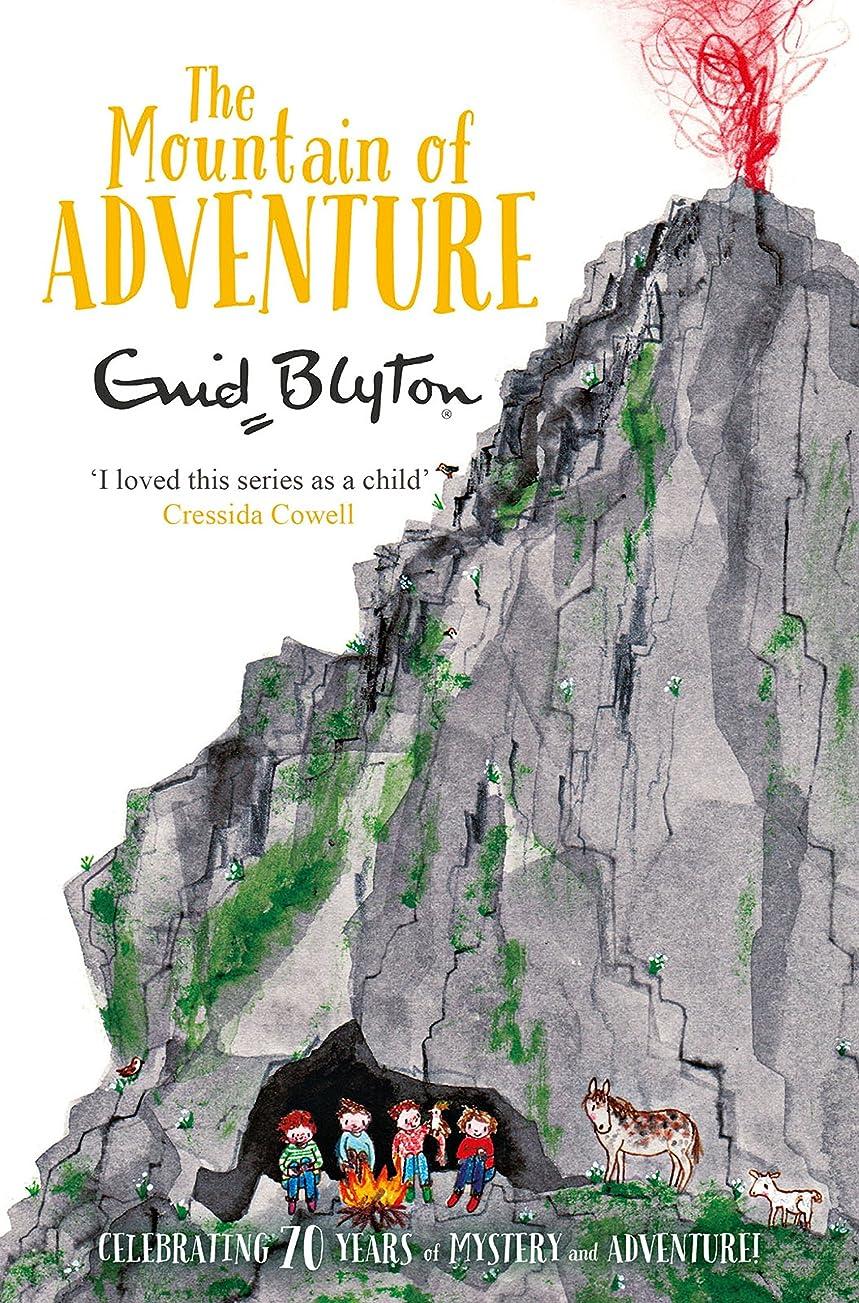 原理エスカレーターソビエトThe Mountain of Adventure (The Adventure Series Book 5) (English Edition)
