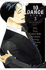 10DANCE(5) (ヤングマガジンコミックス) Kindle版