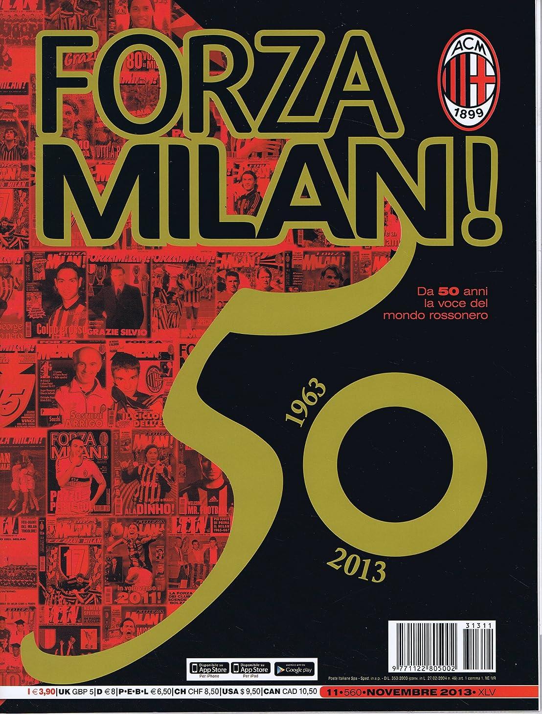 証明書びん世界的にForza Milan! [Italy] November 2013 (単号)