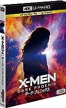 X-MEN:ダーク・フェニックス (2枚組)[4K ULTRA HD + Blu-ray]