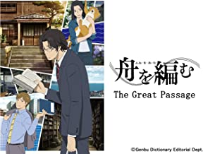 Best the great passage Reviews