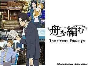Best he tale of princess kaguya Reviews
