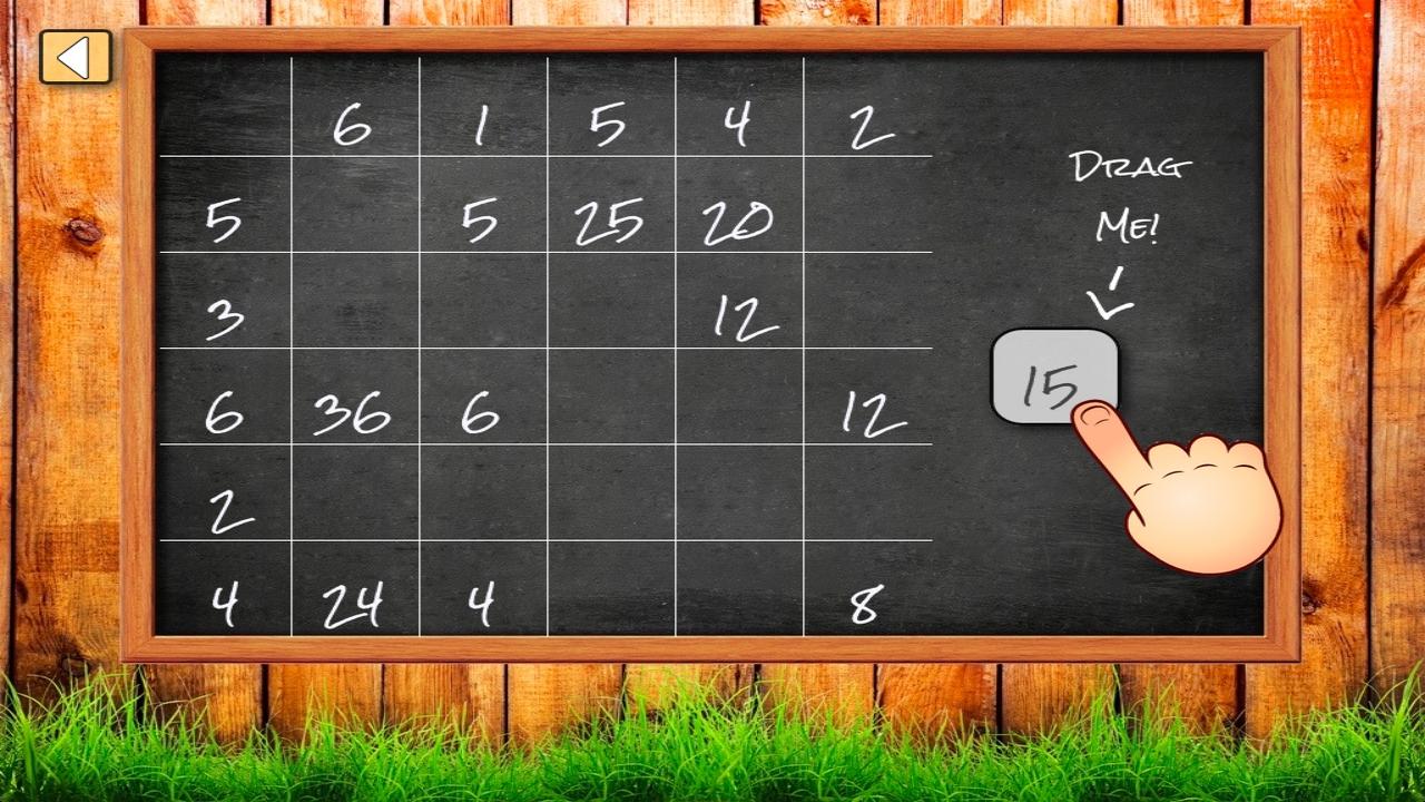 Math: Multiplication Trainer