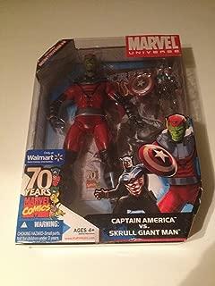 Captain America VS Skrull Giant Man Exclusive Marvel Universe Action Figure Set