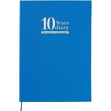 いつでも始められる10年日記