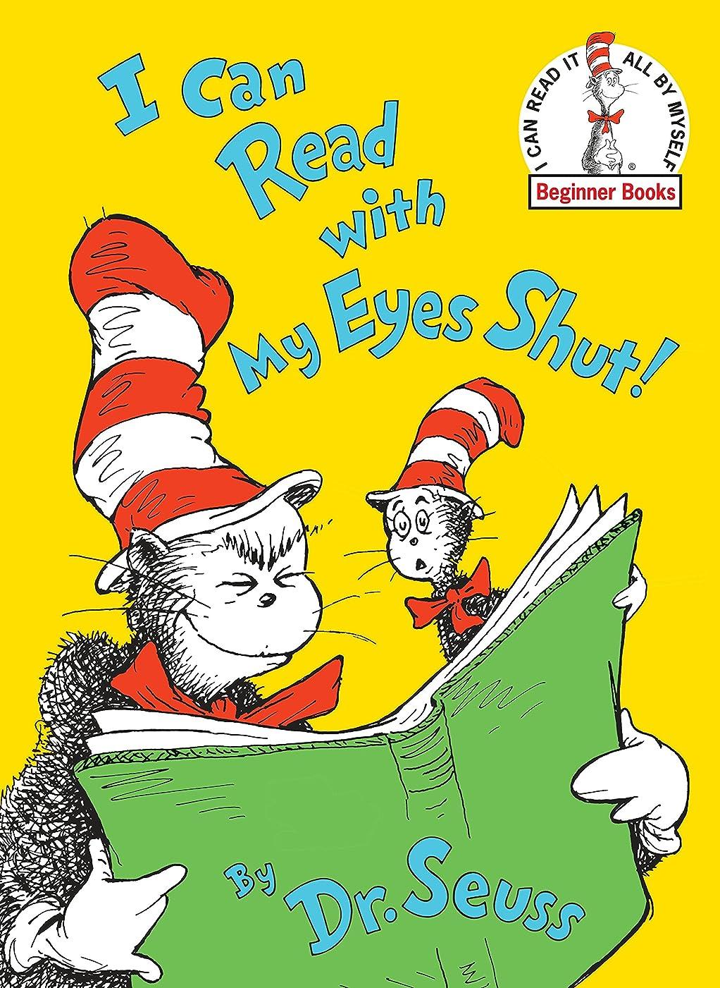 ランチスラムトレイルI Can Read With My Eyes Shut! (Beginner Books(R)) (English Edition)