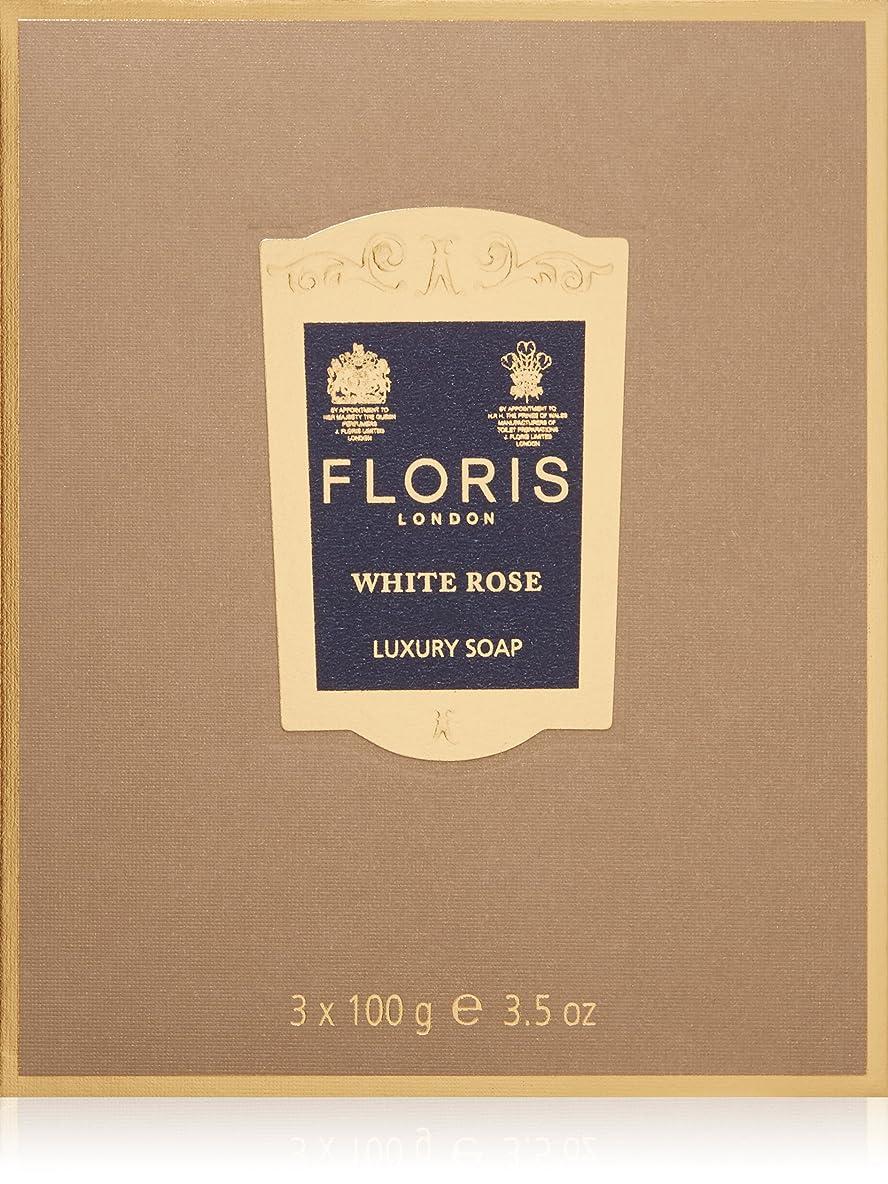 トラクター列挙する定期的フローリス ラグジュアリーソープWR(ホワイトローズ)3x100g/3.5oz