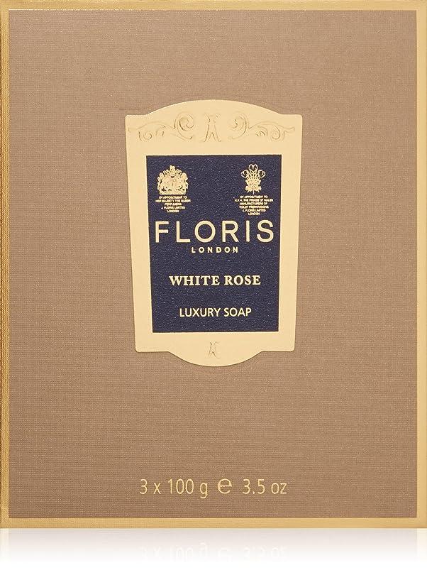 鎖未来まもなくフローリス ラグジュアリーソープWR(ホワイトローズ)3x100g/3.5oz