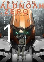 アルドノア・ゼロTVアニメ公式ガイドブック (1) (まんがタイムKRコミックス フォワードシリーズ)