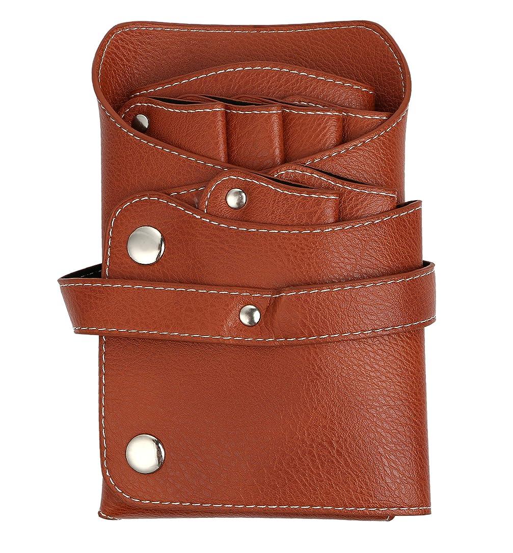 行商シード人質ケーセブン シザーバッグ 6ポケット レザー ベルト付き ブラウン