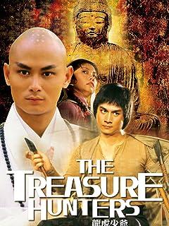 The Treasure Hunters