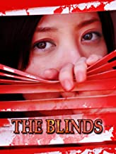 Horror Mansion:  The Blinds (English Subtitled)