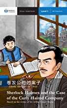 Sherlock Holmes and the Case of the Curly Haired Company: Mandarin Companion Graded Readers: Level 1, Simplified Chinese E...