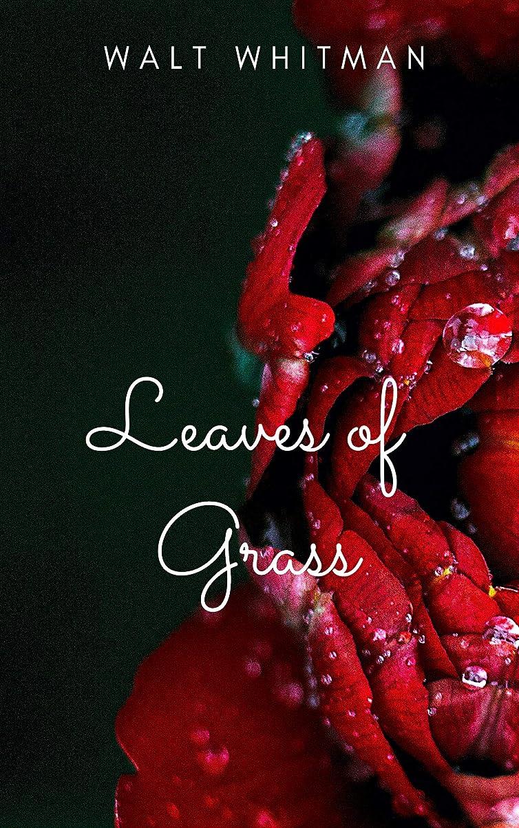 ストレスアジテーション許さないLeaves of Grass (English Edition)
