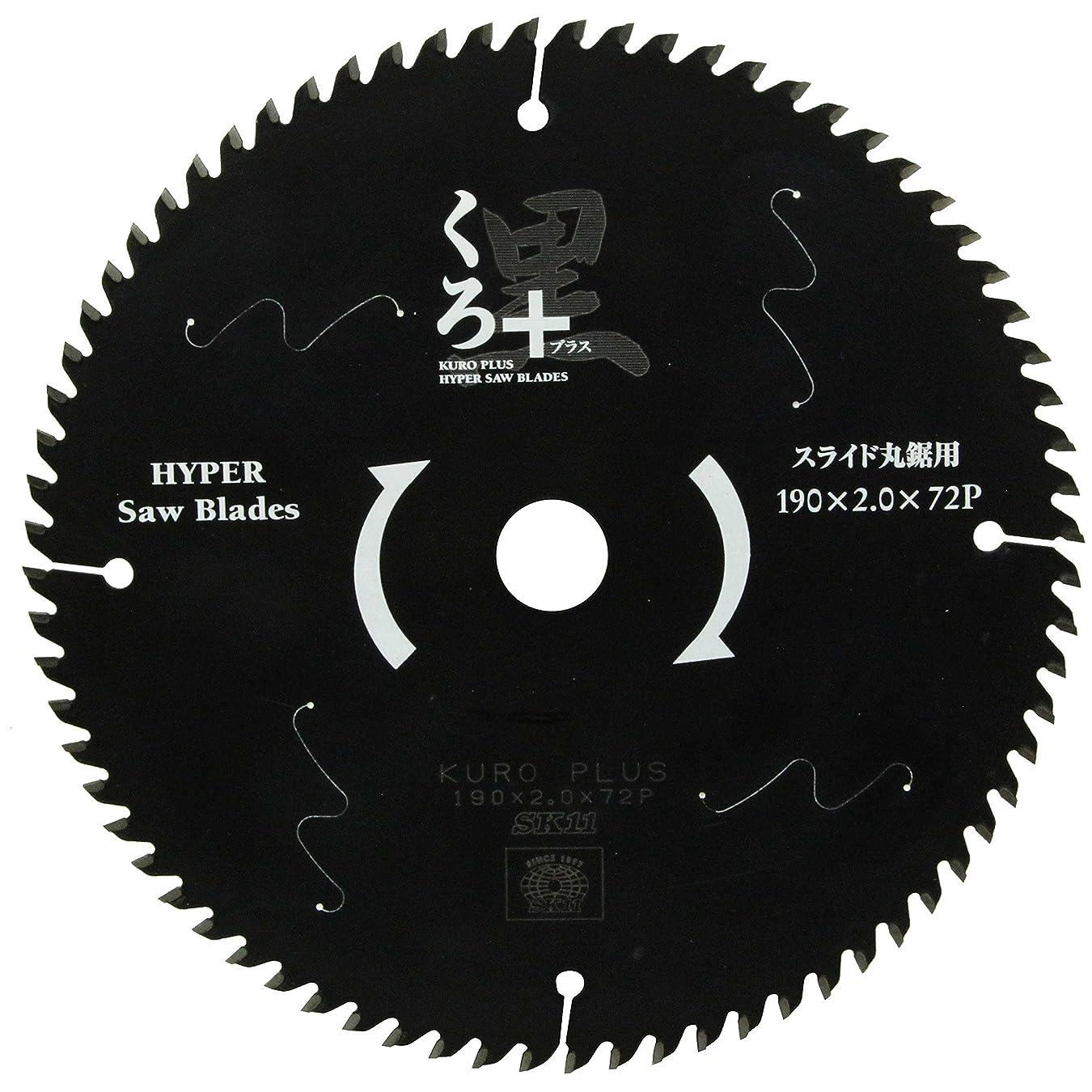 ペグコーラスに対応するSK11 木工用チップソー くろ フッ素レーザー スライド丸鋸用 190mm 190X72P