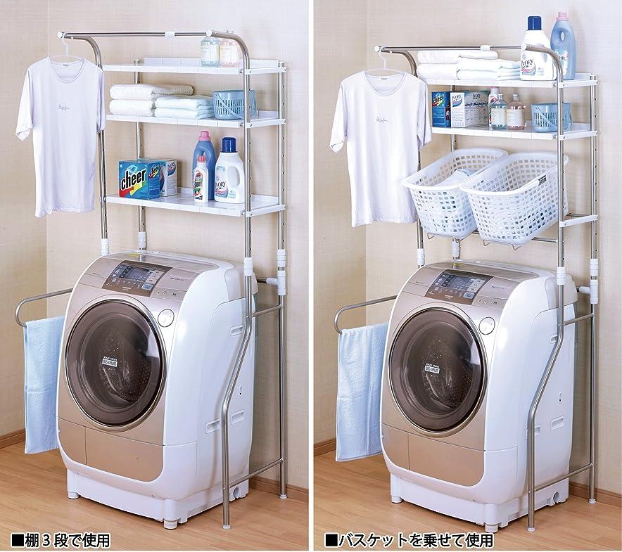 好奇心盛マイク払い戻しとっても丈夫!! 極太ステンレス ランドリーラック 《棚3段》  棚板を外してお手持ちの洗濯カゴを乗せても使えます。