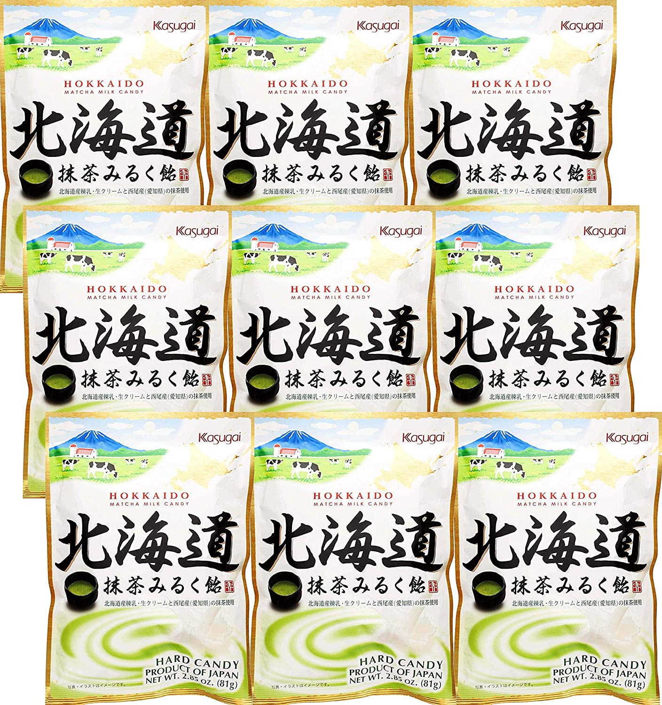 Hokkaido Selling rankings Max 48% OFF Matcha Milk 9pack 2.85oz Ame