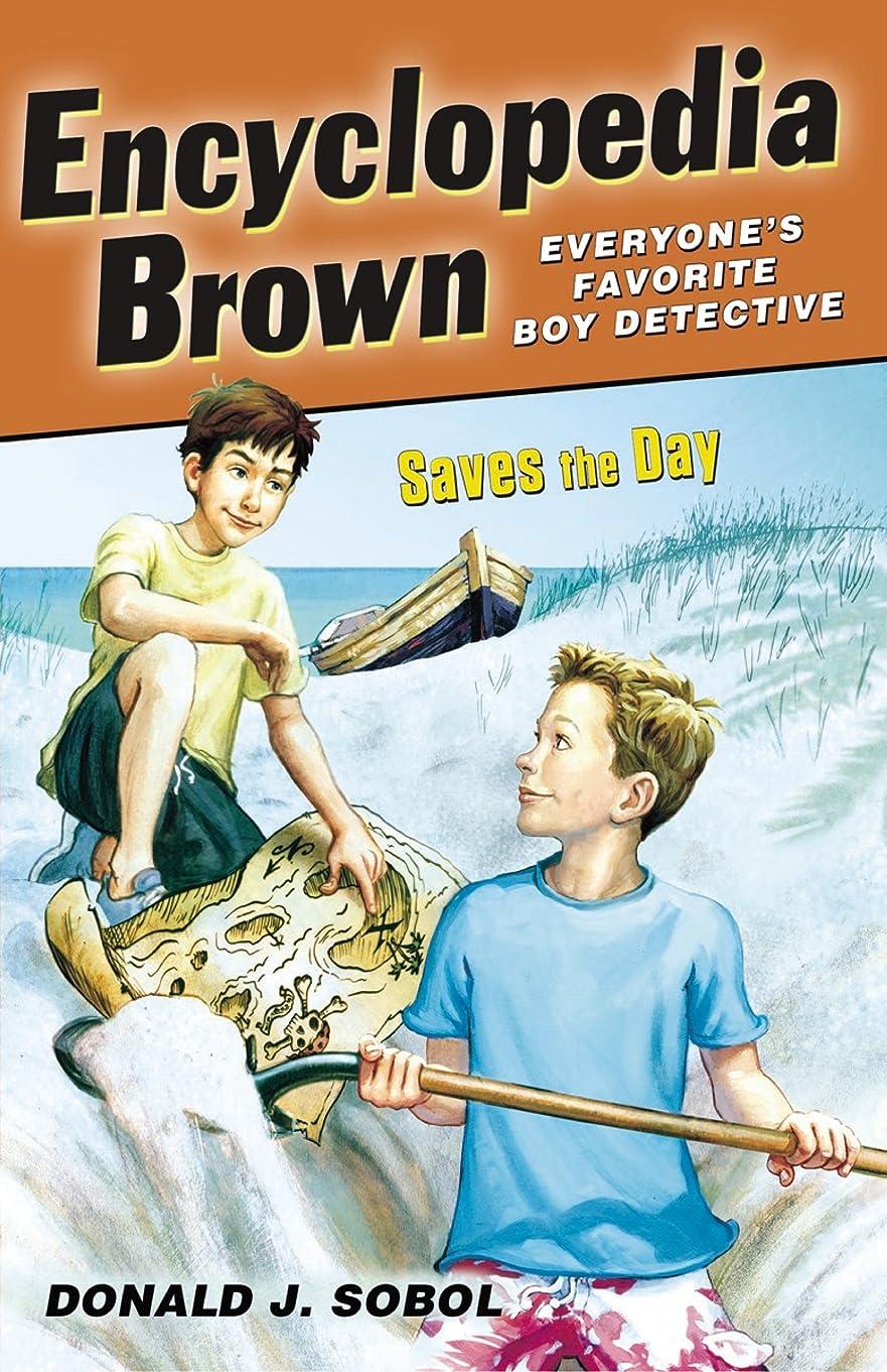 息切れ意志に反する正しいEncyclopedia Brown Saves the Day (English Edition)