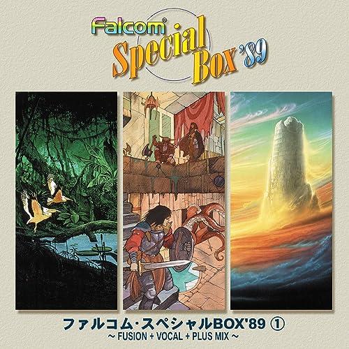 ファルコム・スペシャルBOX'89(1)