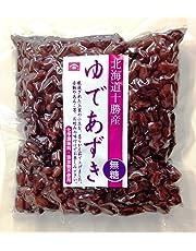 【無糖!無添加!無化学調味料!】北海道産ゆであずき 小豆 250g