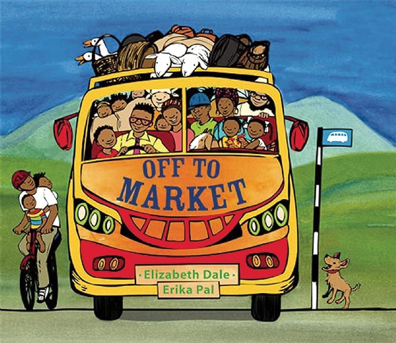 セグメント依存する静かなOff to Market