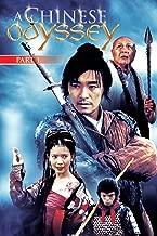 Chinese Odyssey I (English Subtitled)