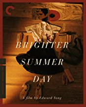 A Brighter Summer Day The Criterion Collection