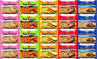 Nissin Instant Ramen Noodles Variety Pack 5 Flavors by Variety Fun (20 Count)