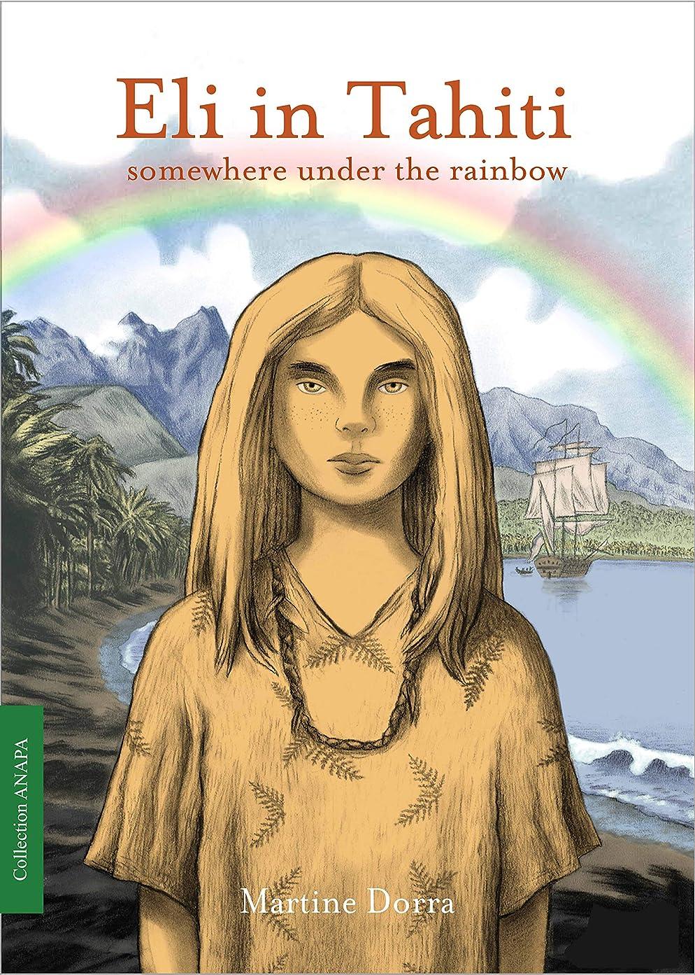 夜明けしょっぱい赤ちゃんEli in Tahiti, somewhere under the rainbow (English Edition)