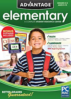 Best elementary advantage software Reviews