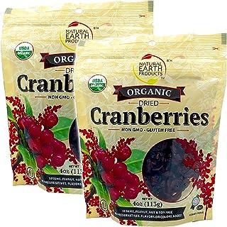 Organic Dried Cranberries - USDA Organic - Non-GMO, Gluten-Free - OU-Kosher Parve - 4 Oz (113 g) (2-Pack)